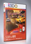 Panasonic 3DO - Autobahn Tokio