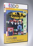 Panasonic 3DO - Winning Post