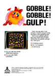 Atari 7800 - Ms. Pac-Man (back)