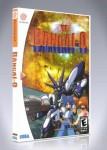 Dreamcast - Bangai-O