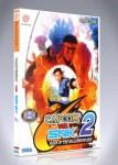 Dreamcast - Capcom vs SNK 2