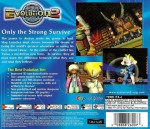 Sega Dreamcast - Evolution 2 (back)
