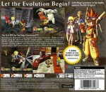Sega Dreamcast - Evolution (back)