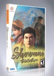 Dreamcast - Shenmue