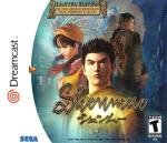 Sega Dreamcast - Shenmue LE (front)