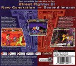 Sega Dreamcast - Street Fighter III Double Impact (back)