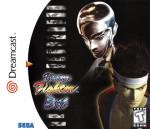 Sega Dreamcast - Virtua Fighter 3tb (front)