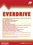Famicom - Everdrive (back)