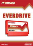 Famicom - Everdrive (front)
