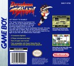 GameBoy - Battle Arena Toshinden (back)
