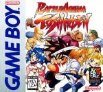 GameBoy - Battle Arena Toshinden (front)