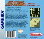 GameBoy -- Kid Icarus of Myths and Monsters (back)