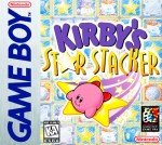 GameBoy - Kirby's Star Stacker (front)