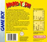 GameBoy - Mario & Yoshi (back)