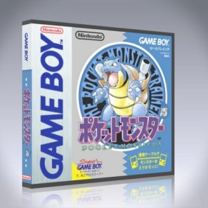 GameBoy - Pocket Monsters Blue Version