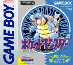 GameBoy - Pocket Monsters Blue Version (front)