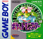 GameBoy - Pocket Monsters Green Version (front)