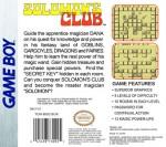GameBoy - Solomon's Club (back)