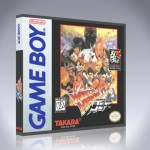 GameBoy - World Heroes 2 Jet
