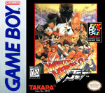 GameBoy - World Heroes 2 Jet (front)