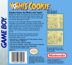 GameBoy - Yoshi's Cookie (back)