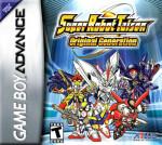 GBA - Super Robot Taisen: Original Generation (front)