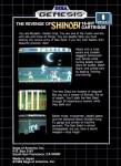 Genesis - Revenge of Shinobi (back)