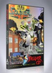 Atari Jaguar CD - Iron Soldier 2