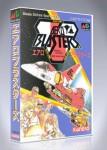 Mega Drive - Aero Blasters
