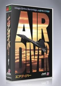Mega Drive - Air Diver