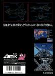 Mega Drive - Air Diver (back)