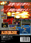 Mega Drive - Alien Soldier (back)