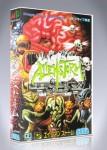 Sega Mega Drive - Alien Storm