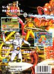 Sega Mega Drive - Alien Storm (back)