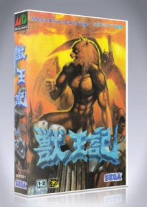 Mega Drive - Altered Beast