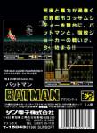Sega Mega Drive - Batman (back)