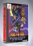 Mega Drive - Contra Hard Corps