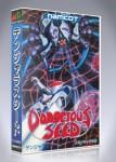 Mega Drive - Dangerous Seed