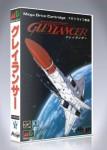 Mega Drive - Gley Lancer