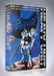 Mega Drive - Heavy Unit