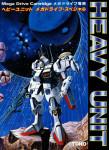 Mega Drive - Heavy Unit (front)