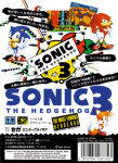 Mega Drive - Sonic The Hedgehog 3 (back)