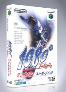 N64 - 1080 Snowboarding – JPN