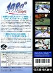 N64 - 1080 Snowboarding – JPN (back)