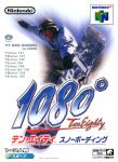N64 - 1080 Snowboarding – JPN (front)