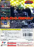 N64 - Bangai-O (back)