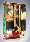 N64 - Command & Conquer