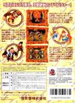 N64 - Donkey Kong 64 – JPN (back)