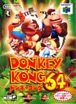 N64 - Donkey Kong 64 – JPN (front)