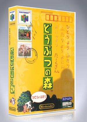 N64 - Dobutsu no Mori